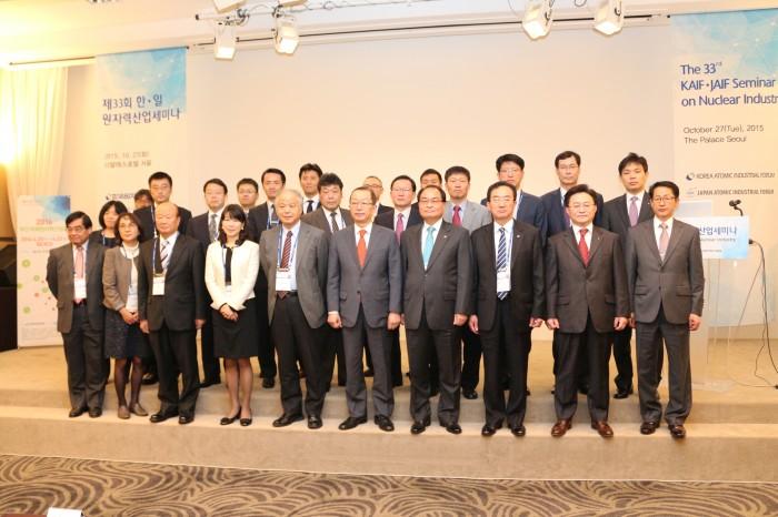 27일 열린 '제 33회 한·일 원자력산업세미나'에서는 한국과 일본의 원자력 전문가들이 모여 원자력산업에 대한 얘기를 나눴다. - 한국원자력산업회의 제공